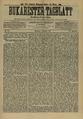 Bukarester Tagblatt 1892-11-09, nr. 254.pdf