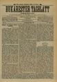 Bukarester Tagblatt 1893-03-30, nr. 071.pdf