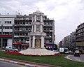 Bursa-heykel-saat - panoramio.jpg