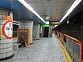 Busan-subway-106-Daeti-station-platform.jpg