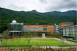 Busan science highschool.jpg