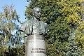 Bust of Mykhailo Kotsiubynsky in Kharkiv 10.2018 (02).jpg