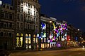 By Night , Amsterdam , Netherlands - panoramio (16).jpg