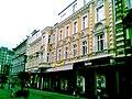 Bytom ul.Dworcowa Polska - panoramio.jpg
