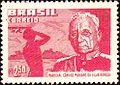 Cândido Rondon 1958 Brazil stamp.jpg