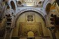 Córdoba Spain - Mezquita de Córdoba - Cathedral of Our Lady of the Assumption - Moorish Detail.8 (17941853493).jpg