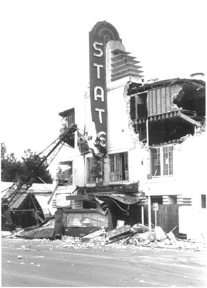 Coalinga, California - State Theater on Elm Avenue, damaged by 1983 earthquake.