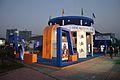 CESC Pavilion - 38th International Kolkata Book Fair - Milan Mela Complex - Kolkata 2014-02-03 8303.JPG