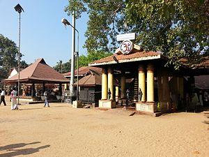 Chettikulangara - Chettikkulangara temple