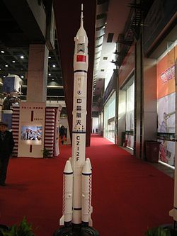 CZ-2F launch vehicle model.JPG