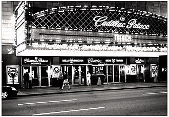 Cadillac Palace Theatre - Marquee and entrance, c. 2005