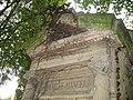 Caen cimetiere saintpierre 2008 (2).jpg