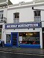 Café in Crescent Road - geograph.org.uk - 1767401.jpg