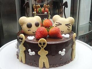Amazing File Cake In Seoul Korea Dsc00769 Jpg Wikimedia Commons Funny Birthday Cards Online Elaedamsfinfo