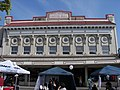 Capitol Mall and theatre in Prince Rupert, British Columbia 3.jpg