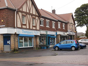 Carr Hill - Image: Carr Hill Shops