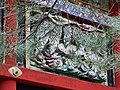 Carved Cloisters at Yomeimon Gate - Toshogu Shrine - Nikko - Japan - 05 (48042204456).jpg