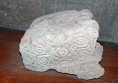 Carved flower on stone, ancient work, Archaeological museum of Jaffna, Sri Lanka