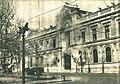 Casa Central U de Chile - Masacre Seguro Obrero.jpg