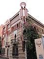 Casa Vicens, Barcelona - panoramio (2).jpg