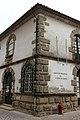 Casa da Roda (2).jpg
