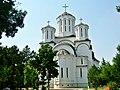 Catedrala Slobozia - panoramio.jpg
