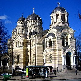 Cathedral of the Nativity of Christ in Riga.jpg