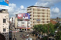 Central Junction, Kottayam.jpg