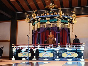 Ceremony of the Enthronement of His Majesty the Emperor at the Seiden6.jpg