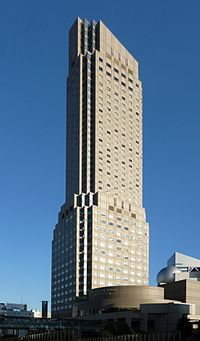 Cerulean Tower Tokyu Hotel Rooms