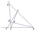 Ceva's theorem 2.png