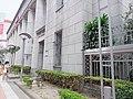 Chang Hwa Bank Headquarts and Museum 02.jpg