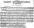 Chant International Louise Michel 1897.jpg