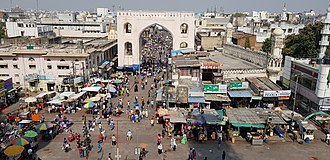 Charminar - Char Kaman seen from the top of the Charminar.