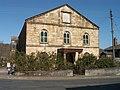 Charlestown Chapel, near St Austell - geograph.org.uk - 500729.jpg