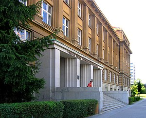 University of Chemistry and Technology, Prague - Image: Chem Tech Institute, Prague Dejvice