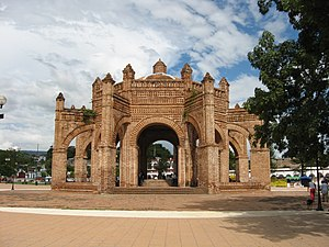 Chiapas - The Royal Crown centered in the main plaza of Chiapa de Corzo built in 1562.