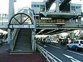 Chiba-monorail-2-Anagawa-station-entrance-northeast-side.jpg