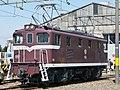 Chichibu-Railway-Deki-505.jpg