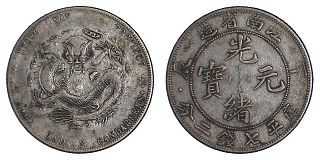 Silver Dragon (coin) East Asian silver coins based on the Spanish Dollar