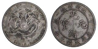 Silver Dragon (coin)