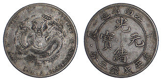 Trade dollar - Chinese dragon dollar of 1904