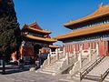 China 13 14 1230120.jpg