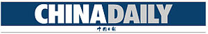 China Daily - Image: China Daily logo