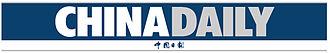 China Daily - Image: China Daily logo