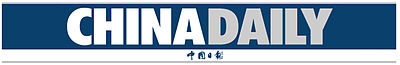 logo.jpg China Daily