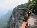 China IMG 2936 (28959245134).jpg
