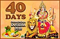 Chinalingala Dussera 2018 40 days to go poster.jpg