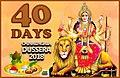 Chinalingala Dussera 2018 40 days to go poster.jpg