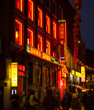 Chinatown, Manchester - Chinatown, pictured at night